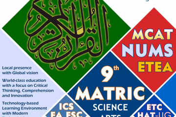 Revision & Test Series 2018 – 8th, 9th, 10th, 1st year & 2nd Year